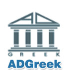 Adgreek-logo