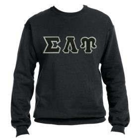 Sigma Lambda Upsilon Black Crewneck1 - Adgreek