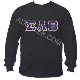 Sigma Lambda Beta Black LST1 - Adgreek