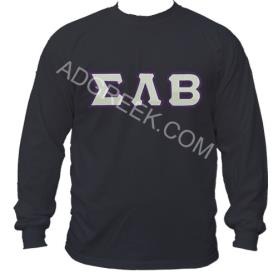 Sigma Lambda Beta Black LST2 - Adgreek