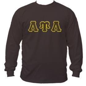 Lambda Upsilon Lambda Brown LST1 - Adgreek