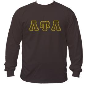 Lambda Upsilon Lambda Brown LST2 - Adgreek