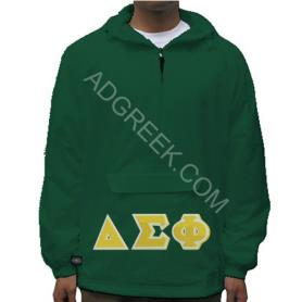 Delta Sigma Phi Forest Green Pullover1 - Adgreek