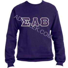 Sigma Lambda Beta Purple Crewneck1 - Adgreek
