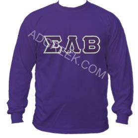 Sigma Lambda Beta Purple LST1 - Adgreek
