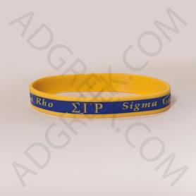 Sigma Gamma Rho Wristband2 - Adgreek