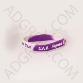 Sigma Lambda Beta Wristband1 - Adgreek