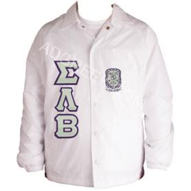 Sigma Lambda Beta White Line Jacket1 - Adgreek