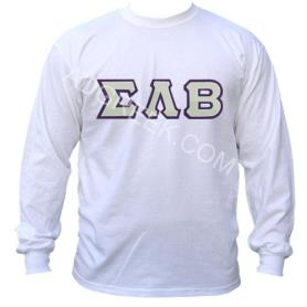 Sigma Lambda Beta White LST1 - Adgreek