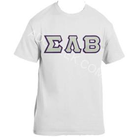 Sigma Lambda Beta White Tshirt1 - Adgreek