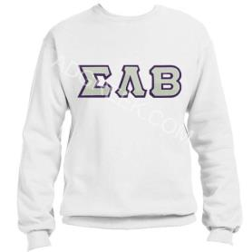 Sigma Lambda Beta White Crewneck1 - Adgreek