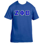 ZFB T Shirt(Royal001) - Adgreek