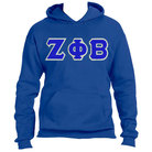 ZFB Sweat Hood (Royal 002) - Adgreek