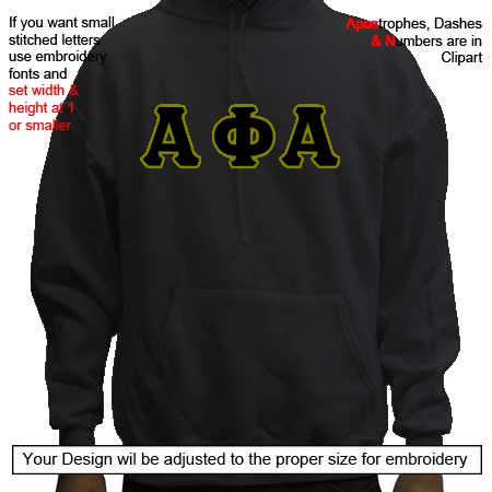 AFA HOOD - Adgreek