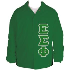 Epsilon Sigma Phi Forest Green Line Jacket - Adgreek