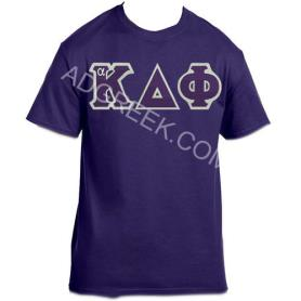 Alpha Kappa Delta Phi Purple Tshirt1 - Adgreek