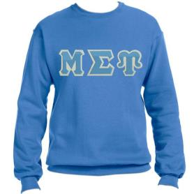 Mu Sigma Upsilon Sky Blue Crewneck1 - Adgreek