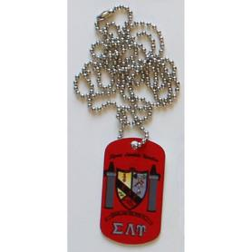 Sigma Lambda Upsilon Dog Tag1 - Adgreek